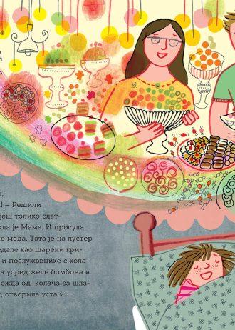 ВасјаИслаткишиИН1